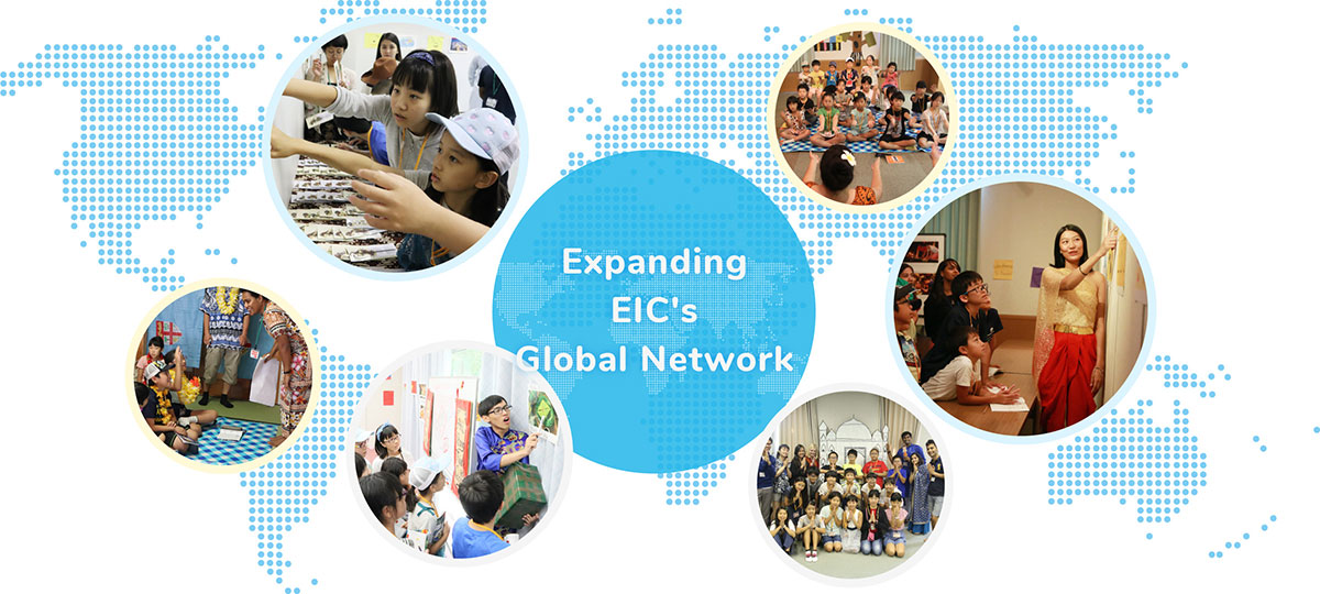 Expanding EIC's Global Network
